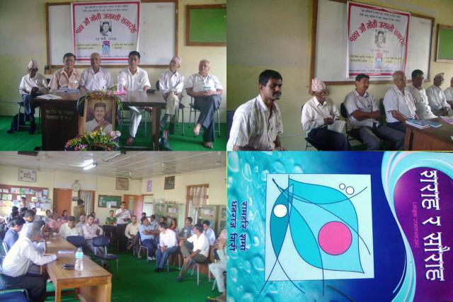 20100910_GorkheSailo_MotiJayanti