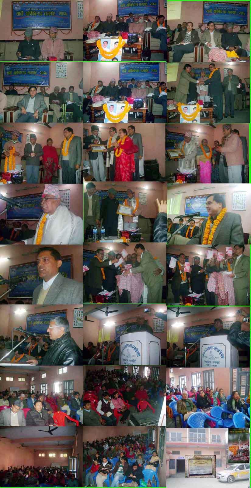 20110201_GorkheSailo_SirjanshilSahityaNews