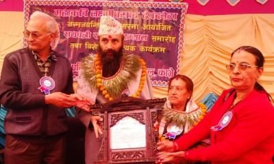 20121121_SantoshTimalsina_News