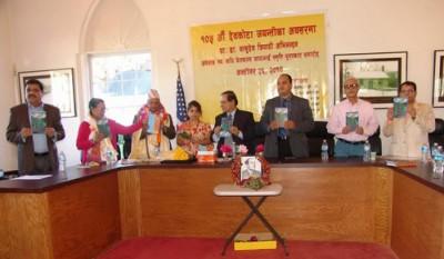 20141030_BijayaThapa-News