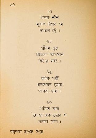 20200417_BinitThakur-Haiku
