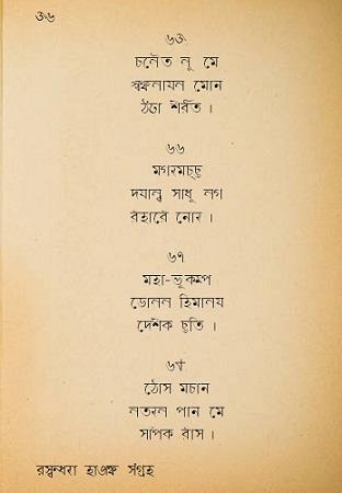 20200514_BinitThakur-Haiku