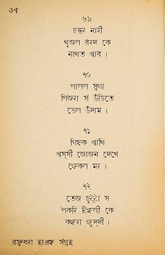 20200604_BinitThakur-Haiku