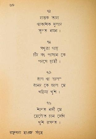 20200626_BinitThakur-Haiku