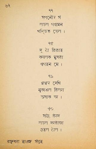 20200712_BinitThakur-Haiku