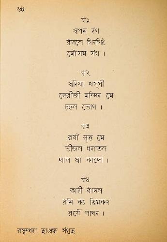 20200726_BinitThakur-Haiku