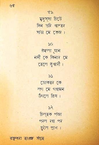 20200904_BinitThakur-Haiku