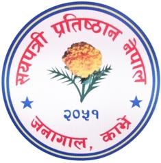 logo sayapatri