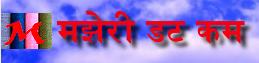 Majheri.Com Logo